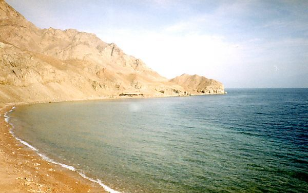 Blue Hole area, Dahab, Egypt in 1993