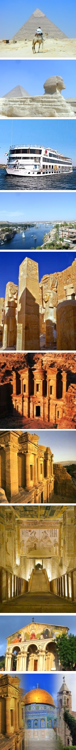 Dream Trip : Visit Egypt, Petra in Jordan and Jerusalem in The Holy Land
